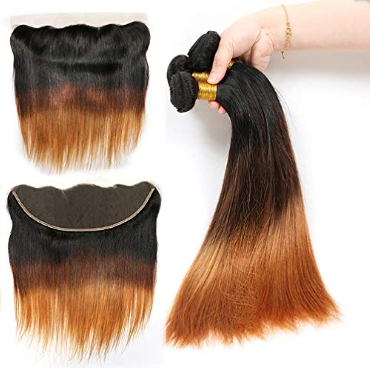 女性ブラジルのストレートヘアバージンヘアクロージャーフリーパート3バンドル100%未処理レミー人間の毛延長