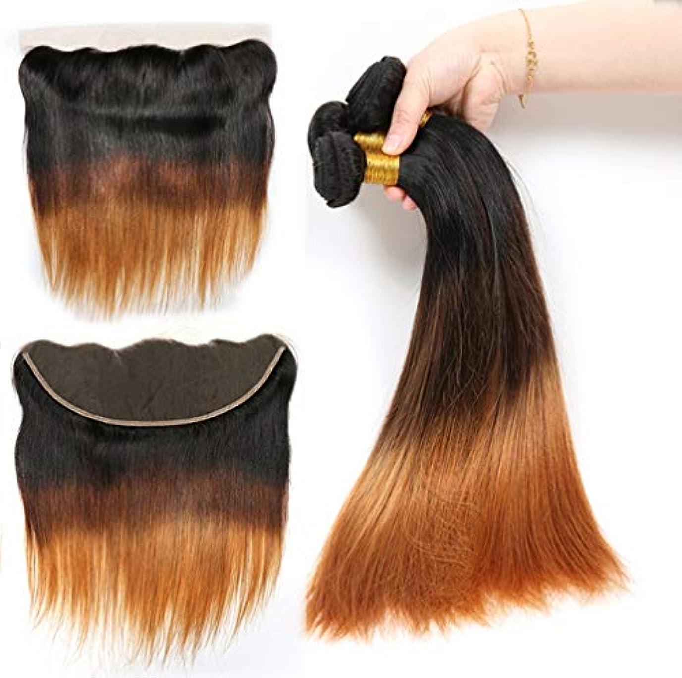 ブートコメンテーターぜいたく女性ブラジルのストレートヘアバージンヘアクロージャーフリーパート3バンドル100%未処理レミー人間の毛延長