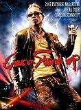 2007 TSUYOSHI NAGABUCHI ARENA TOUR COME ON STAND UP! [DVD]