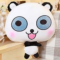tokutoy動物シリーズ かわいい 人気 ぬいぐるみ 抱き枕 プレゼント お祝い ふわふわ パンダ 43cm