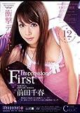 First Impression [DVD]