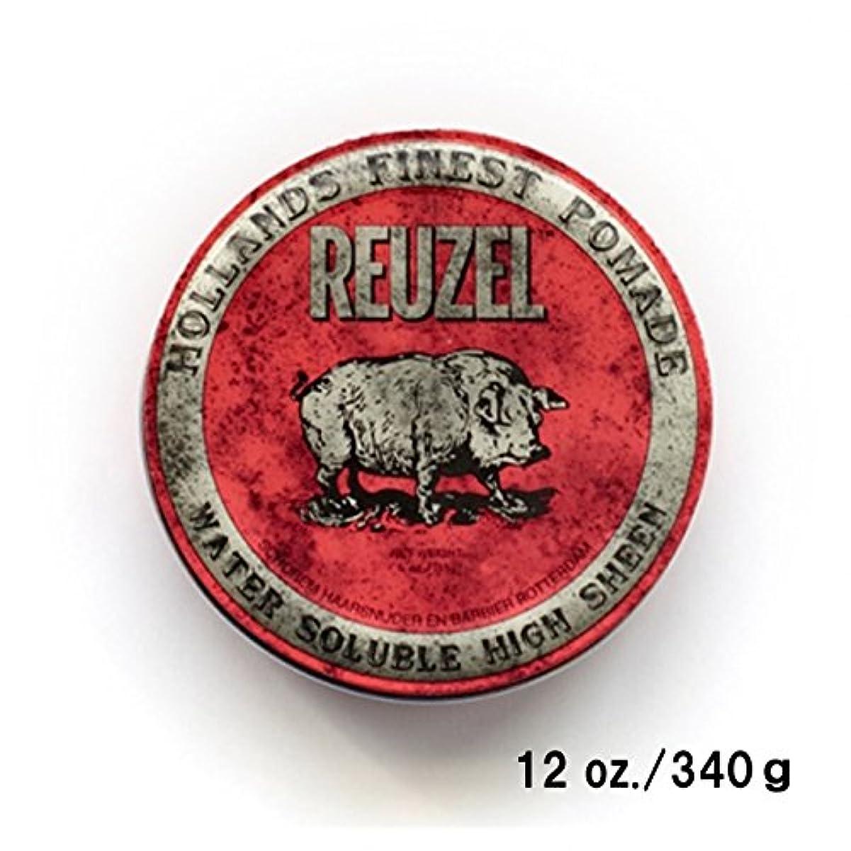 激しいジョブ数REUZEL ルーゾーポマード 12oz.-340g REUZEL HIGH SHEEN/RED (水性)<水溶性: ノーマルホールド>