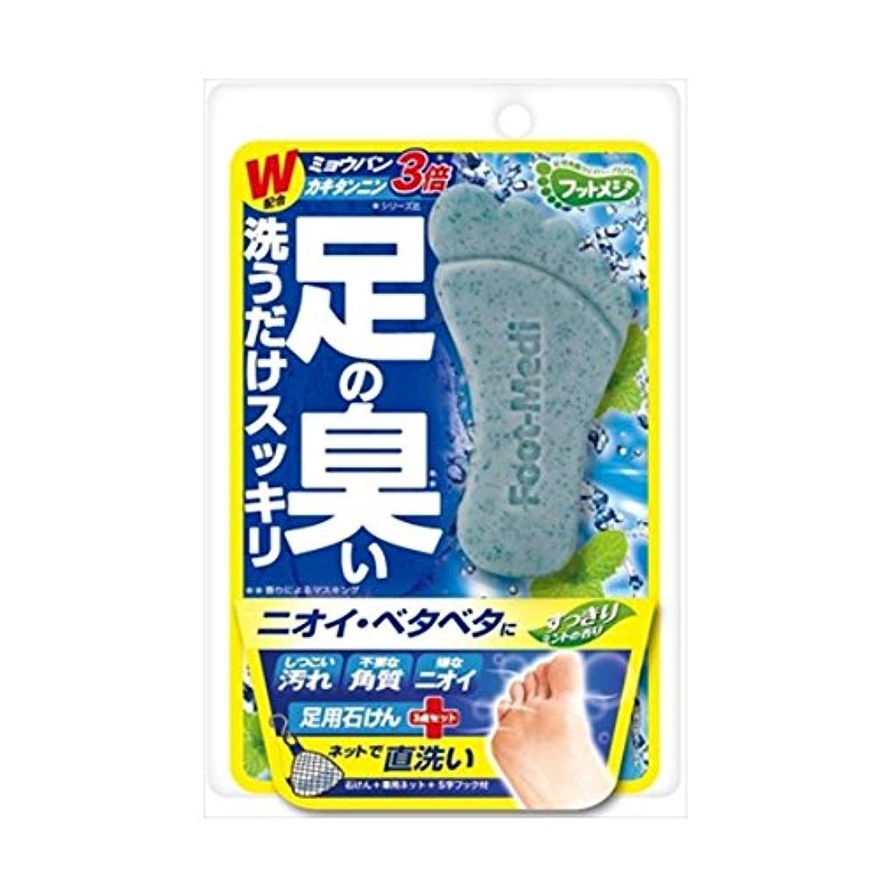 ブルジョン日常的に一般フットメジ 足用角質クリアハーブ石けん すっきりミント 60g 3個セット