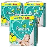 【テープ Sサイズ】パンパース オムツさらさらケア (4-8kg)312枚(104枚×3パック) [ケース品] 【Amazon限定品】