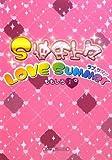 S彼氏上々―LOVE Summer (魔法のiらんど文庫)