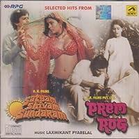 Satyam Shivam Sundaram / Prem Rog by Laxmikant Pyarelal
