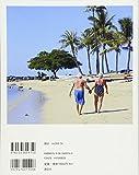 Hawaii Vacation Book for Oahu Lovers おとなスタイル×赤澤かおり&内野亮(Travel Hawaii委員会) (講談社 MOOK) 画像