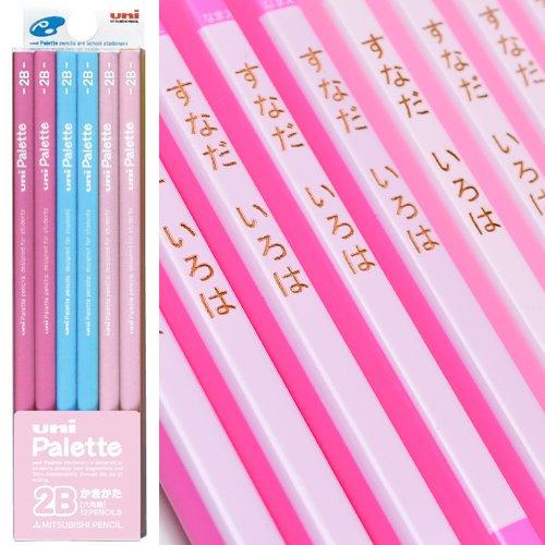 名入れ 三菱鉛筆 かきかた鉛筆 ユニパレット 2B パステルピンク 1ダース K55612B
