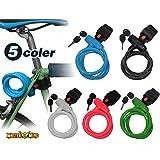 【全5色】 90cm ワイヤー ロック ブラケット キー 2個 付き 自転車 鍵 盗難防止 [MASTER MIND PRODUCTION] MMP020