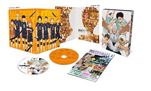 ハイキュー!!セカンドシーズン Vol.7 (初回生産限定版) [DVD]の詳細を見る