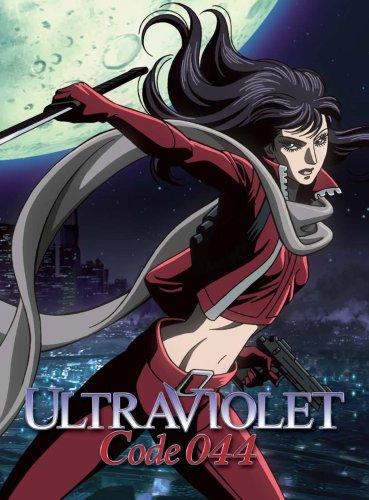 ウルトラヴァイオレット コード044 ブルーレイBOX  Blu-ray