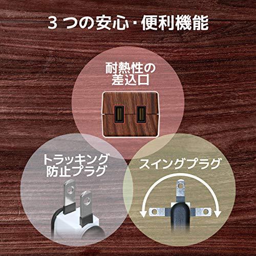『エレコム 電源タップ 雷ガード 6個口 木目調 3m ウォルナット材 ECT-0203W』の5枚目の画像