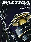 SALT WORLD(ソルトワールド) 2020年2月号 【特別付録】 2020 DAIWA SALTIGA NEW PRODUCT BOOK 画像
