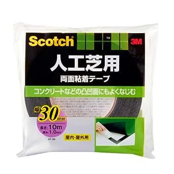 3M スコッチ 人工芝用 両面テープ 30mm×10m AT-30