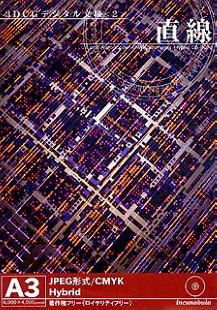 バブル行列窒素3DCGデジタル文様 2 「直線」