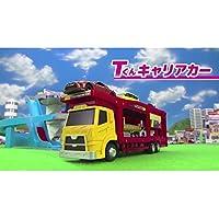タカラトミー トミカ Tくんキャリアカー キャンペーン商品