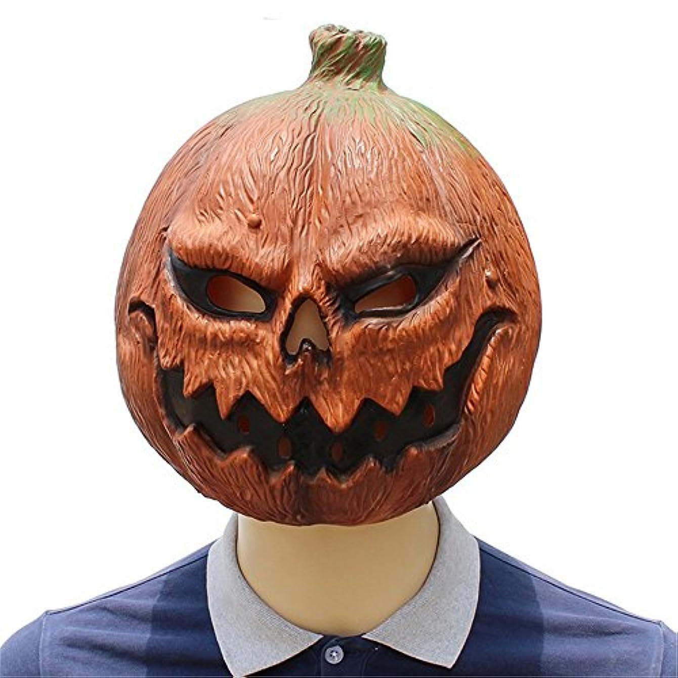 ライセンス二週間感嘆ハロウィンパンプキンヘッドマスクホラー変な顔ラテックスダンスパーティードレス演劇装飾cos cosゴーストフェスティバル小道具