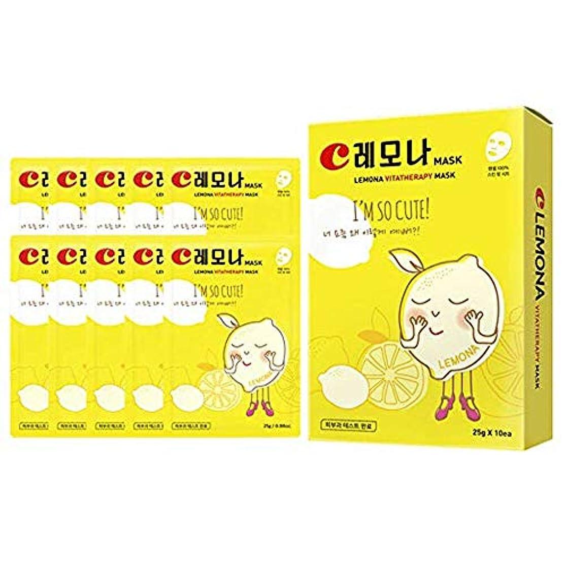 書き込み洗う調整する[MISOWEOL]レモナビタミンマスクパック[並行輸入品](345g) : 10ea/pack [ Lemona Vita Therapy Mask(345g) : 10ea/pack ]