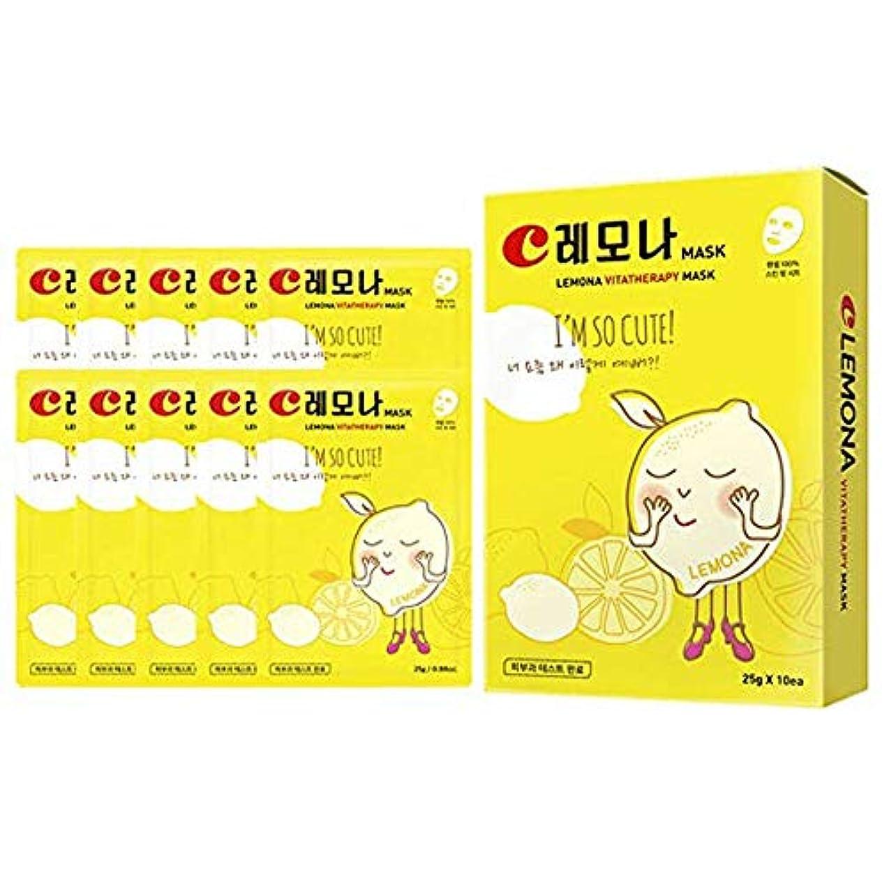 罪オフェンスローマ人[MISOWEOL]レモナビタミンマスクパック[並行輸入品](345g) : 10ea/pack [ Lemona Vita Therapy Mask(345g) : 10ea/pack ]