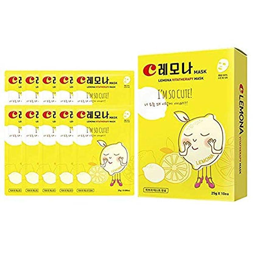 に変わる早める日常的に[MISOWEOL]レモナビタミンマスクパック[並行輸入品](345g) : 10ea/pack [ Lemona Vita Therapy Mask(345g) : 10ea/pack ]