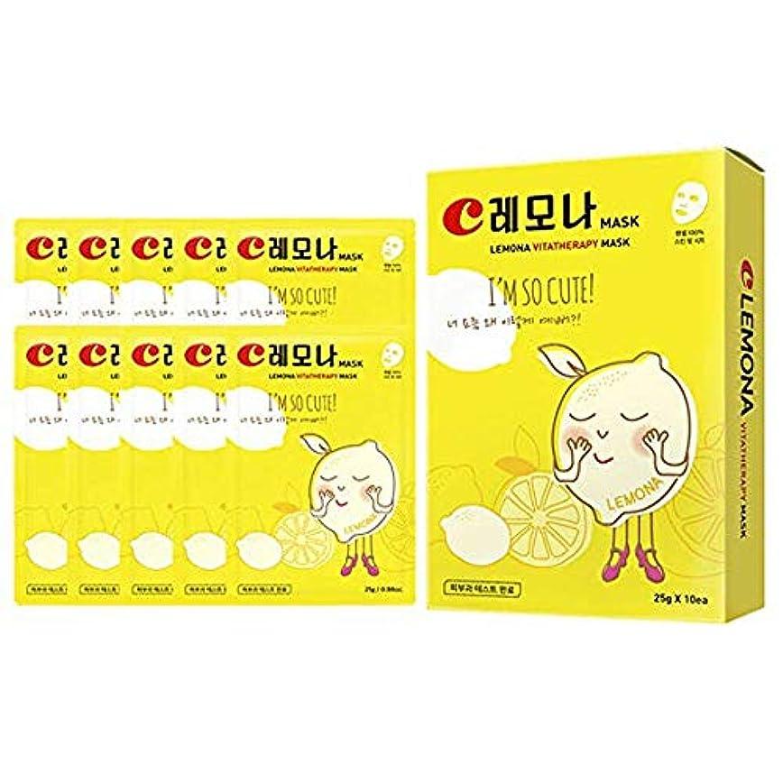 結核リスト背骨[MISOWEOL]レモナビタミンマスクパック[並行輸入品](345g) : 10ea/pack [ Lemona Vita Therapy Mask(345g) : 10ea/pack ]