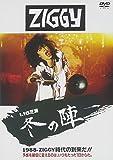 ZIGGY-1.16.芝浦・冬の陣 [DVD]
