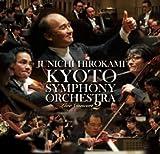 京都市交響楽団定期演奏会 名曲ライブシリーズ2