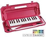 KC 鍵盤ハーモニカ メロディピアノ 32鍵 ビビッドピンク P3001-32K/VPK (ドレミ表記シール・クロス・お名前シール付き)