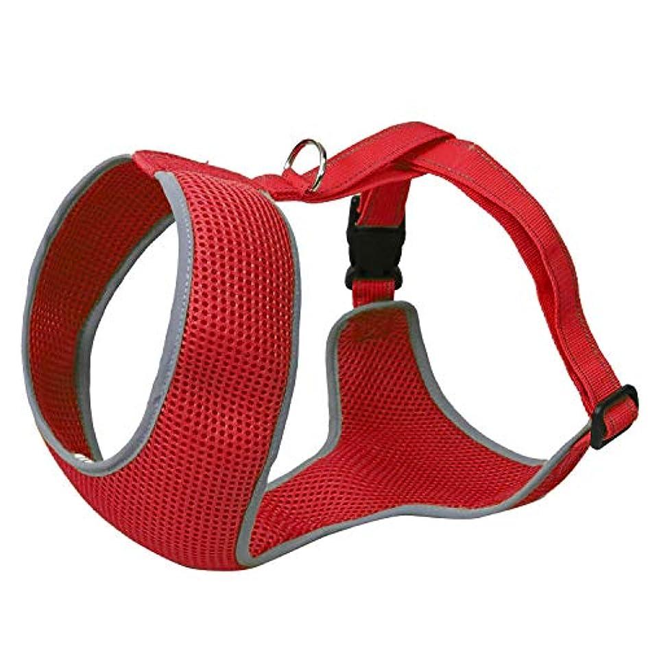 損失提供軌道犬 ハーネス ペット犬用胴輪 ソフト 首輪 簡単着脱 調節可能 歩行補助 安全 通気 レッド