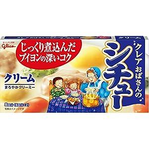 江崎グリコ クレアおばさんのシチュークリーム 150g