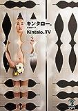 キンタロー。初単独ライブ「Kintalo。TV」[SSBX-2626][DVD]