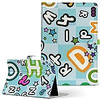 igcase d-01J dtab Compact Huawei ファーウェイ タブレット 手帳型 タブレットケース タブレットカバー カバー レザー ケース 手帳タイプ フリップ ダイアリー 二つ折り 直接貼り付けタイプ 004637 フラワー ラブリー 英語 文字 ポップ
