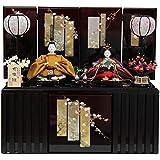 雛人形 親王収納飾り【有職雛】黄櫨染 [幅60cm] 望月麗光 [193to1712a76] 雛祭り