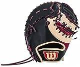 Wilson(ウイルソン) 女子ソフトボール用ミット 捕手用 7CZ WTASQQ7CZ Bレッド×ブロンド×ブラック(24790)