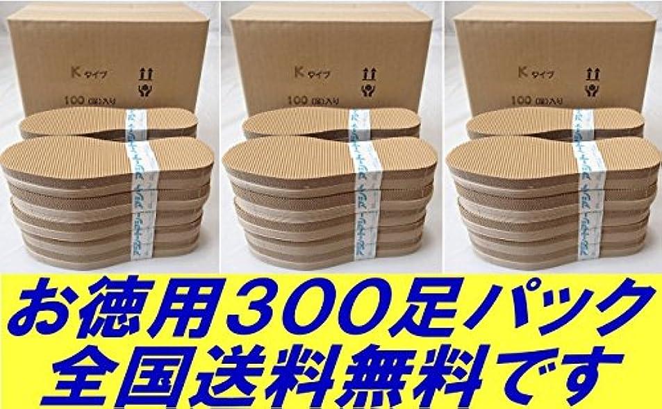 二週間量で核アシートKタイプお得用パック300足入り (26.5~27.0cm)