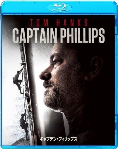キャプテン・フィリップス [AmazonDVDコレクション] [Blu-ray]
