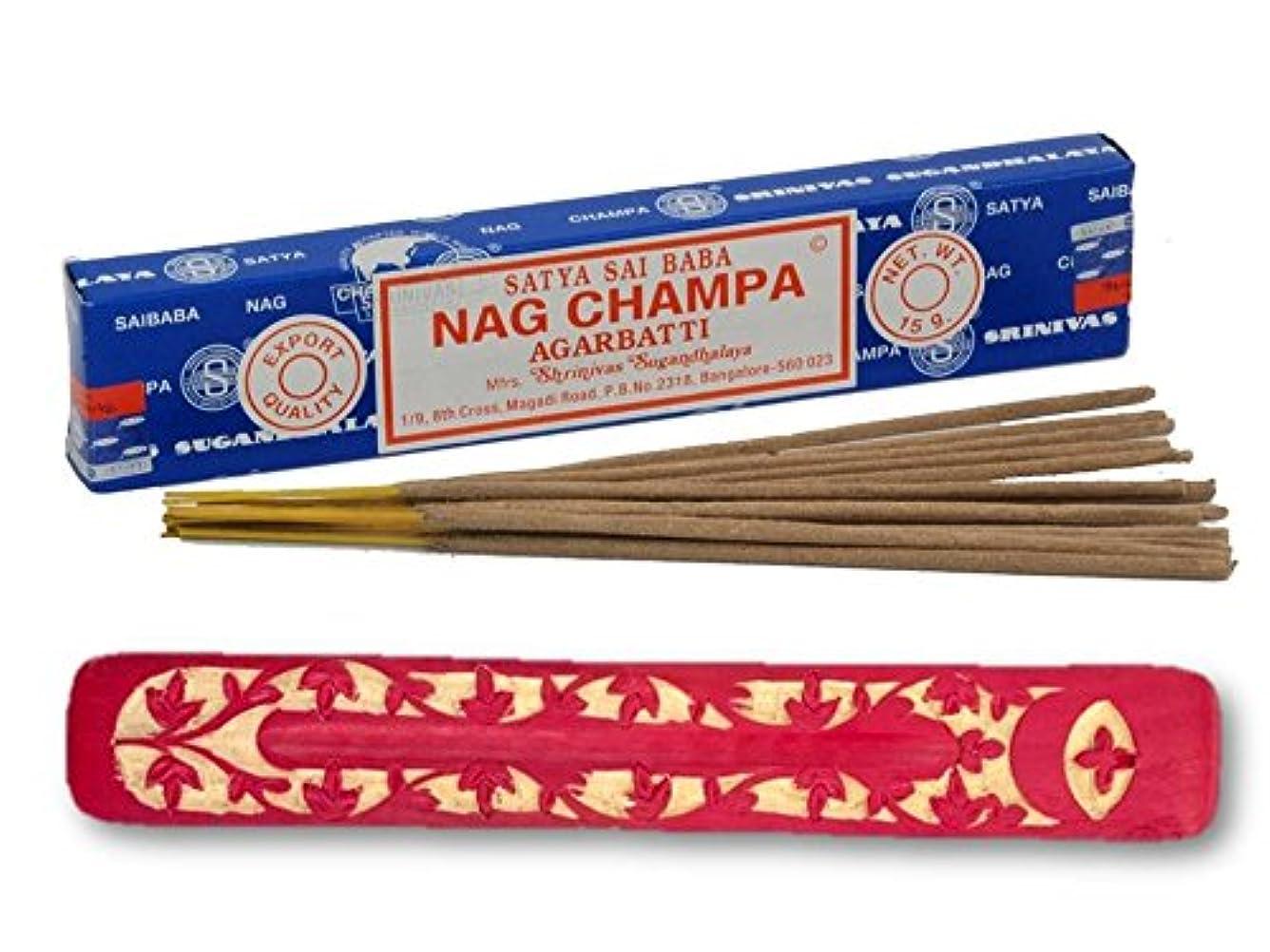 すぐに使える!SATYAサイババナグチャンパ15g 1箱/スティックお香とカラフル平型お香立てセット (レッド)