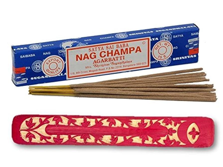 競争計算可能床を掃除するすぐに使える!SATYAサイババナグチャンパ15g 1箱/スティックお香とカラフル平型お香立てセット (レッド)