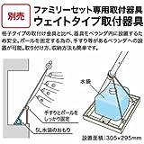 こいのぼり 徳永鯉 鯉のぼり ベランダ用 ファミリーセット 2?1.5m専用 ウェイトタイプ取付器具 300-367
