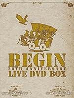 BEGIN20周年記念ライブBOX [DVD]