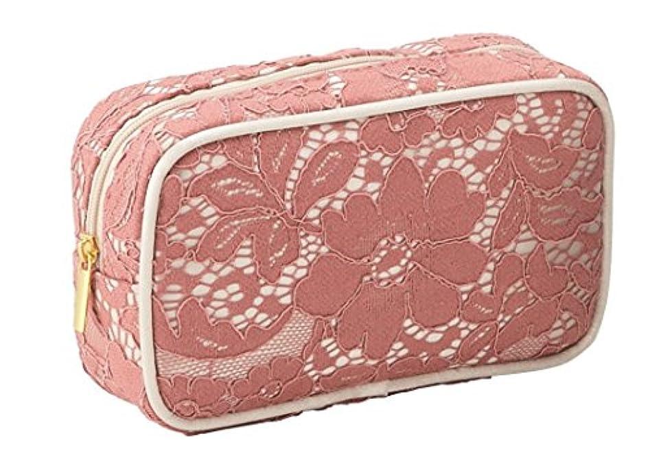 エレガントなレース仕様 ボックス型 化粧ポーチ コスメポーチ メイクグッズの収納 (ピンク)