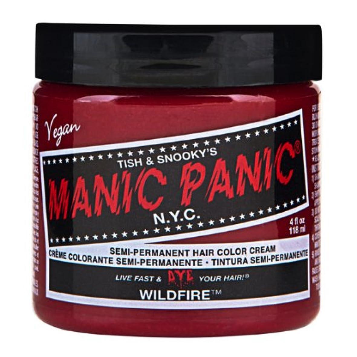運動はさみインディカマニックパニック MANIC PANIC ヘアカラー 118mlワイルドファイア ヘアーカラー