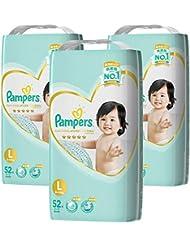 【ケース販売】 パンパース テープ L(9~14kg) はじめての肌へのいちばん 156枚 (52枚×3)