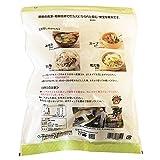 【3袋セット】伊那食品 スープ用糸寒天 100g×3袋
