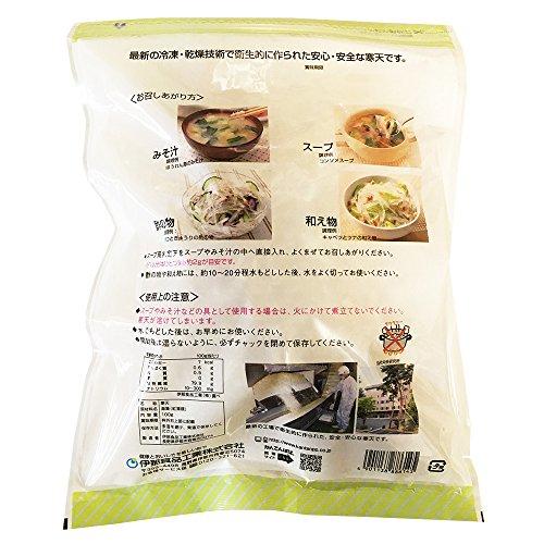 かんてんぱぱ スープ用 寒天 100g