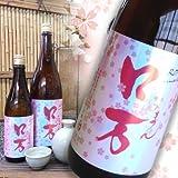 花見ロ万 純米吟醸酒 720ml 要冷蔵