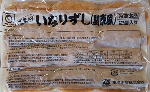 冷凍 いなり寿司(関東風)480g(12個)×24P 国産うるち米使用