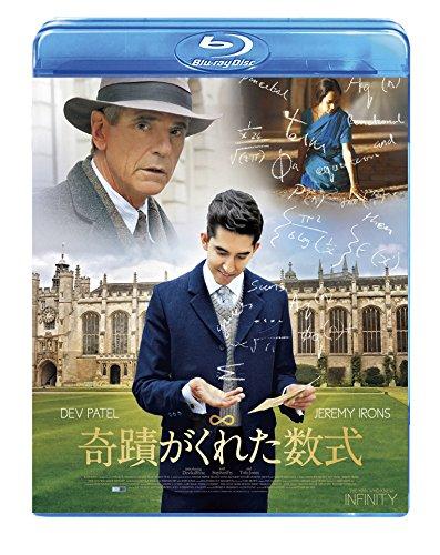 奇蹟がくれた数式[Blu-ray/ブルーレイ]