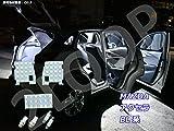 3チップSMD7点アクセラ/アクセラスポーツ BL系 LEDルームランプ