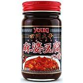 ユウキ 四川大辛麻婆豆腐の素 110g